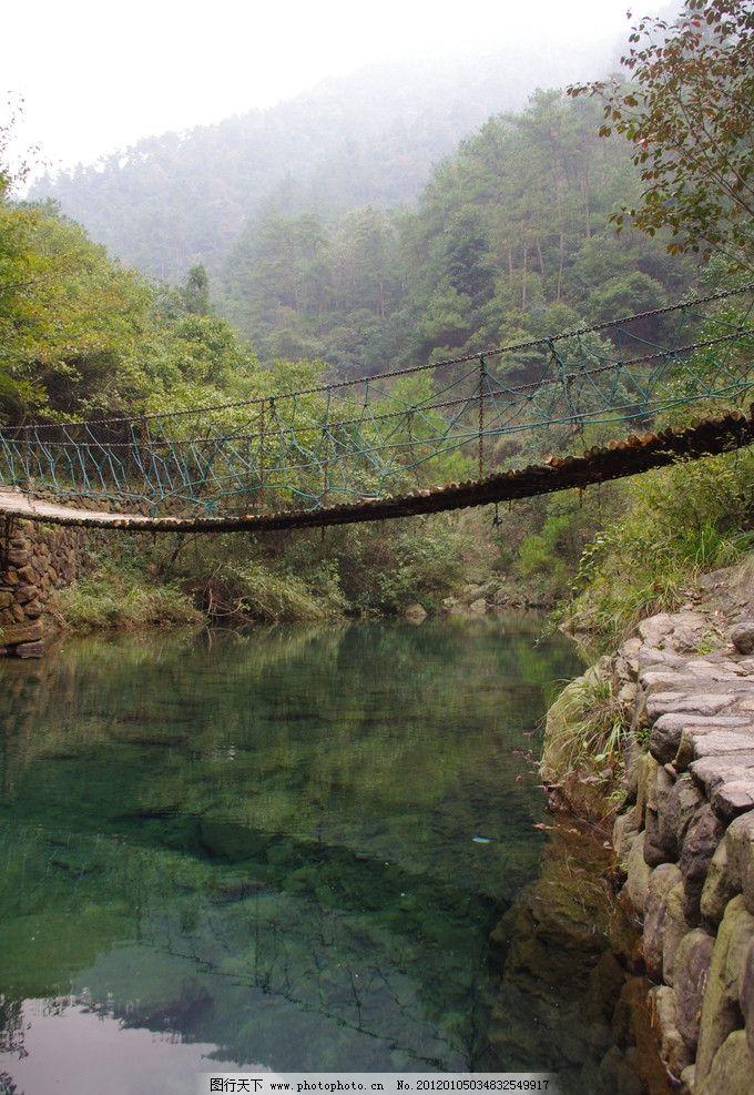 大千山旅游照片图片_自然风景_自然景观_图行天下图库