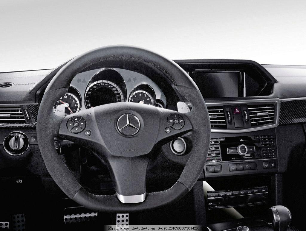 方向盘 操控台 控制台 驾驶员 benz 奔驰 奢侈 豪华 汽车 名车 豪车