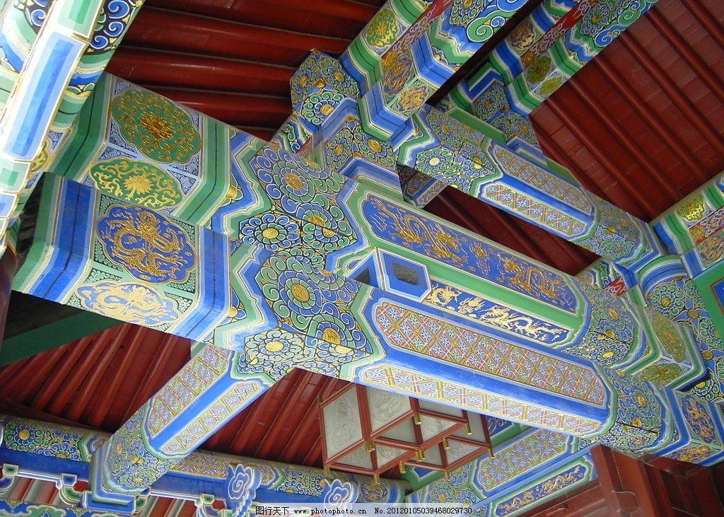 彩绘 古建彩绘 古建细部 大殿彩绘 屋架彩绘 建筑摄影 建筑园林 摄影