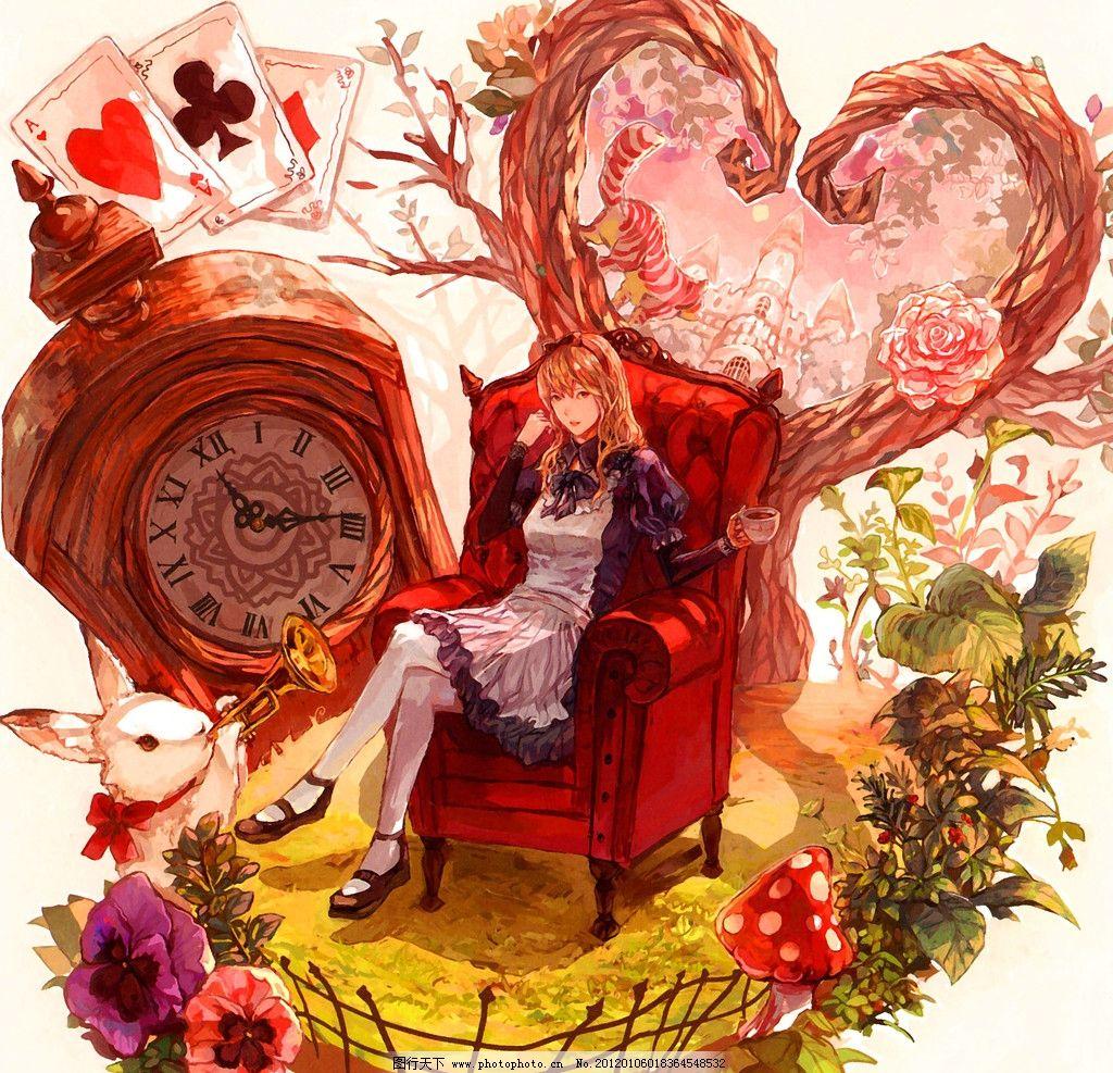 爱丽丝的梦境 爱丽丝 梦境 童话 故事 传说 女孩 性感 卡通 绘本 手绘
