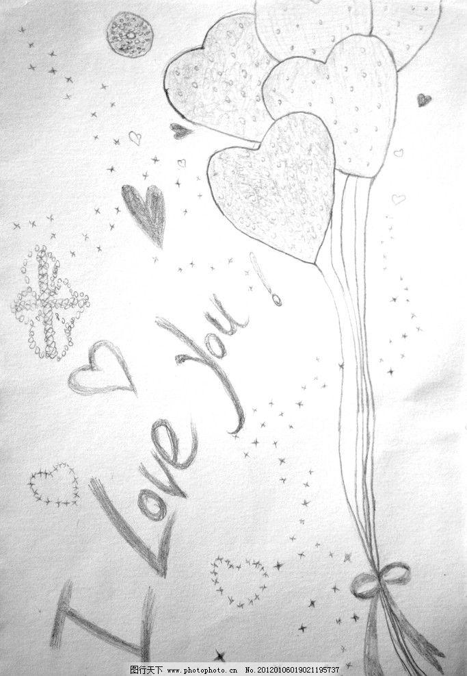小学生手绘封面图片