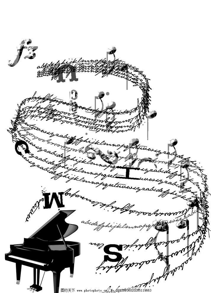 钢琴图片大全手绘