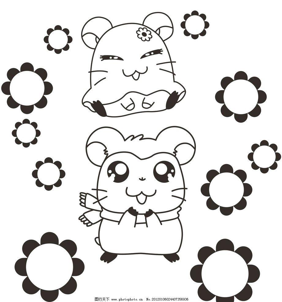 卡通动物 老鼠 地鼠 可爱 压痕 压纹 线条 花朵 爱情 矢量