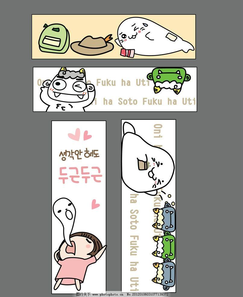 可爱韩文怎么说