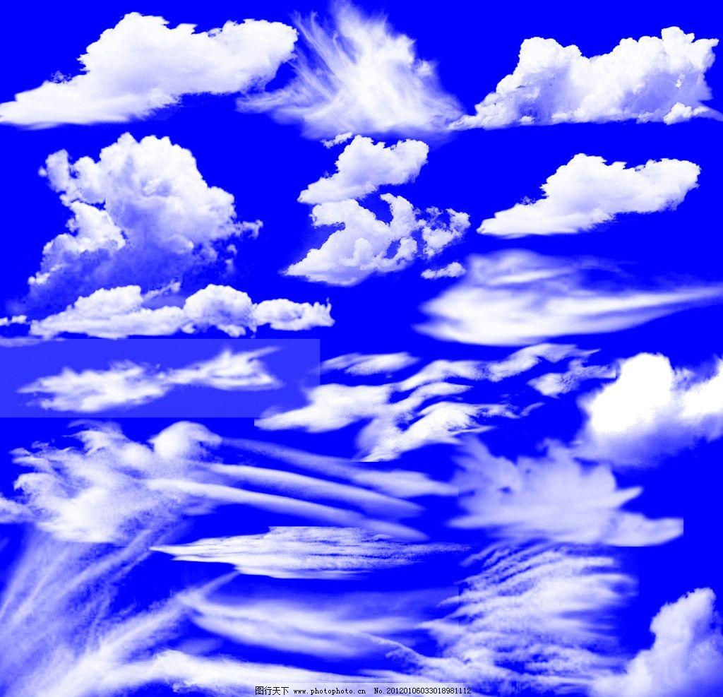 云彩素材图片