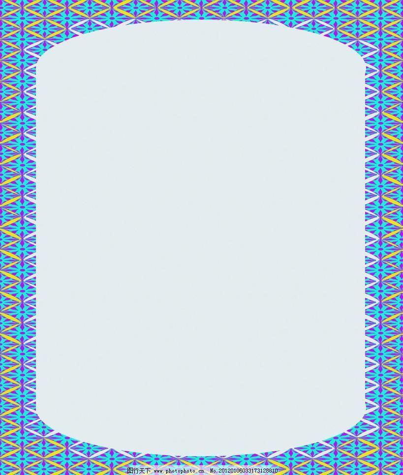 边框 相框 花边图片