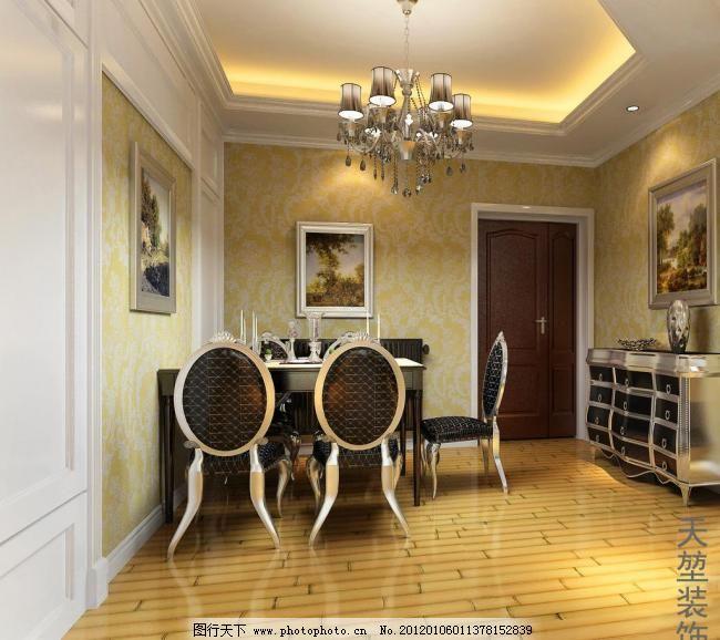 欧式餐厅 欧式餐厅图片免费下载 柜子 室内设计 效果图 效果图