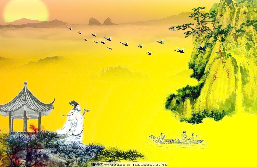 江山如画 风景画 高山 国画 山水画 诗人 亭子 江山如画素材下载