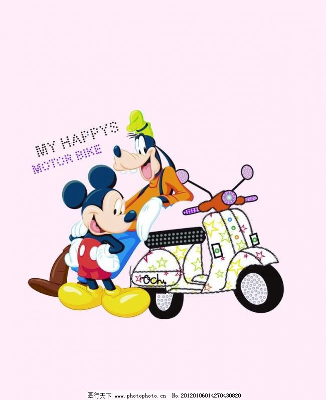 ai logo 标 标志 彩钻 潮流 动物 儿童 服装 服装设计 米老鼠 米奇