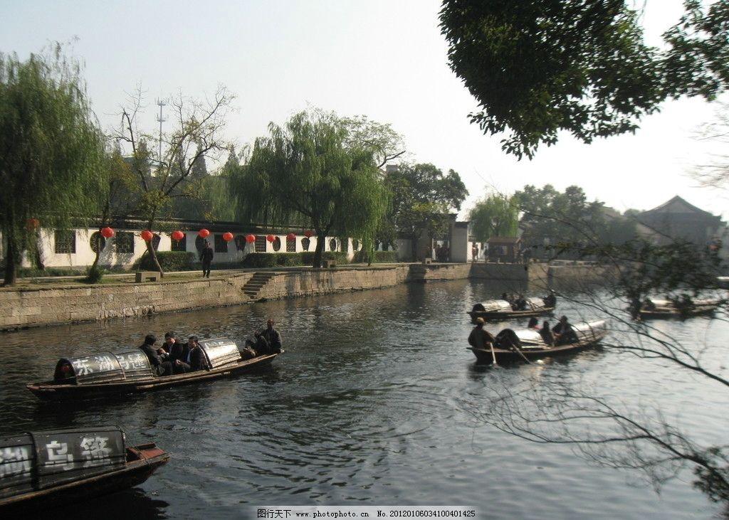 绍兴东湖 游船 绿树 水面 小船 自然风景 旅游摄影