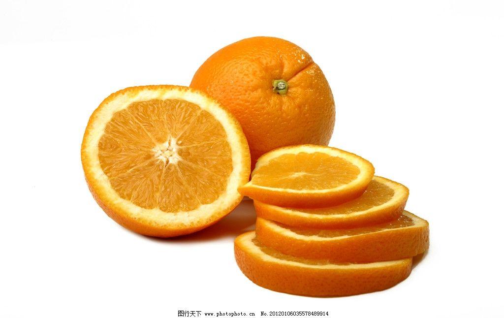 橙子水果图片