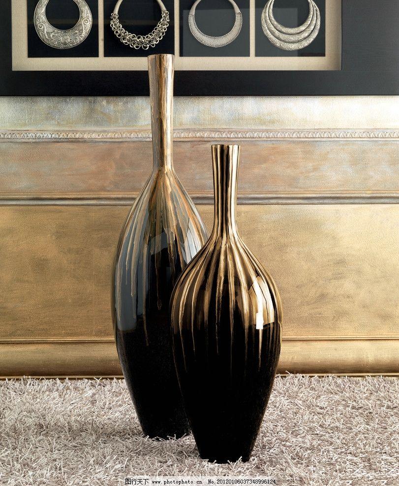 高低组合花瓶饰品 地毯 边柜 壁挂 家居生活 生活百科 摄影