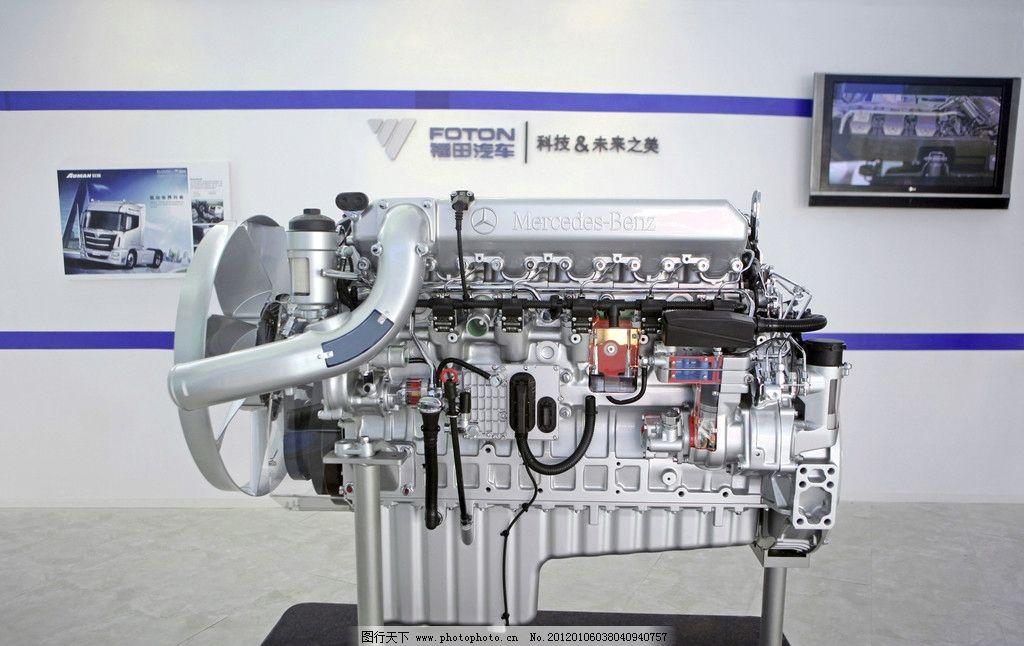 汽车发动机零部件 卡车 轿车 零件 涡轮 名车 交通工具 现代科技