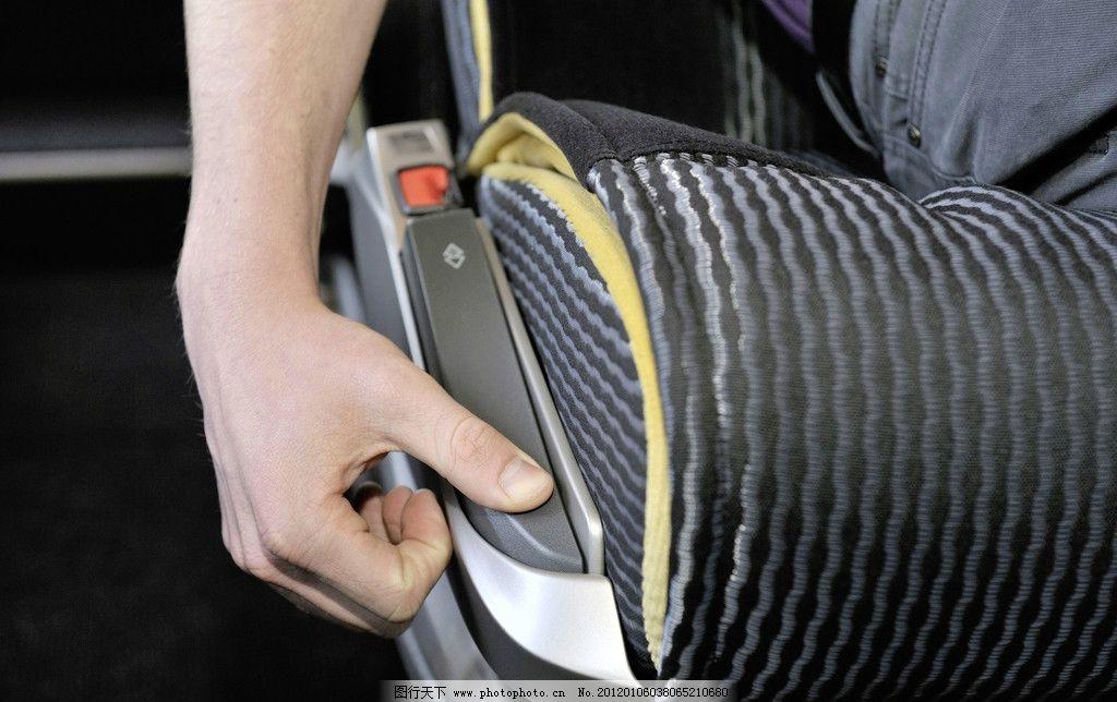 奔驰客车安全扶手特写图片