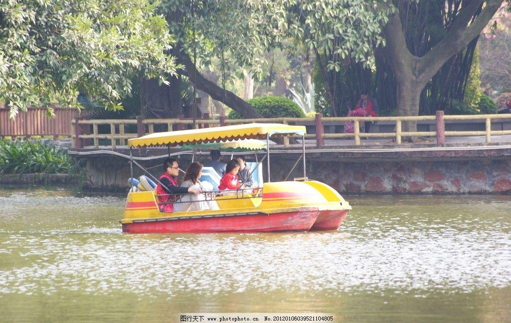 公园景色 旅游 游玩 秋天 晓港公园 公园 风景 风光景色 美景 湖泊
