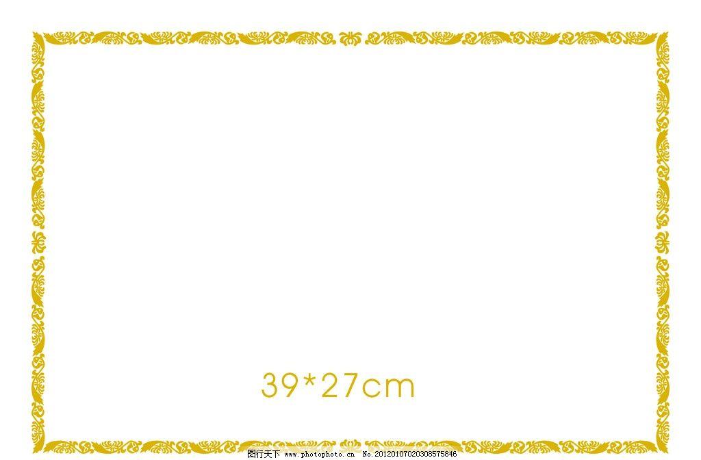 ppt 背景 背景图片 边框 模板 设计 相框 1024_672