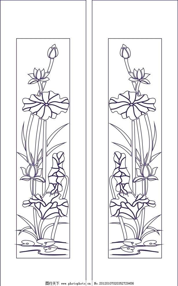 艺术玻璃图 底纹背景 条纹线条 彩绘图 浮雕图 玻璃打砂图 玻璃喷砂图