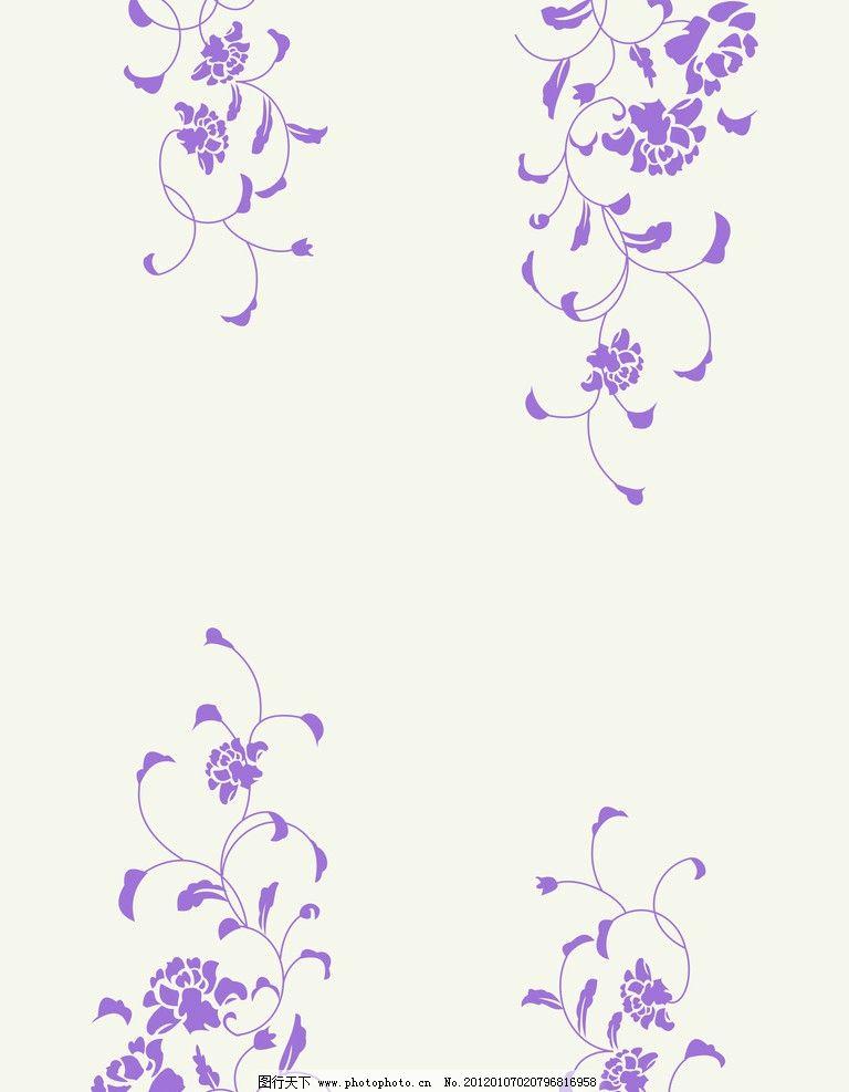 花纹 时尚花纹 移门 移门图案 底纹边框 设计 33dpi jpg