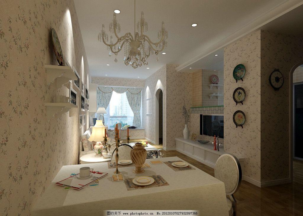 客厅效果图 家装 样板房 欧式 家居 餐厅 桌椅 台灯