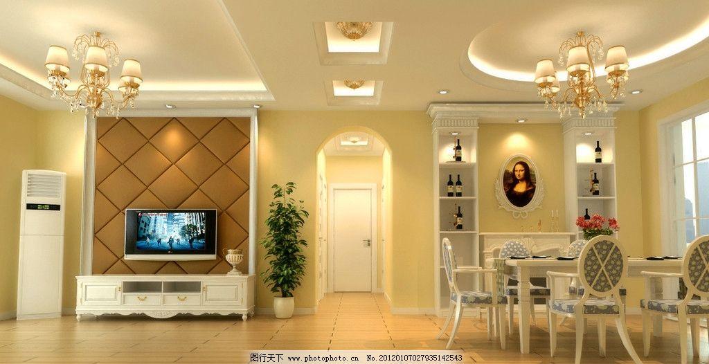 客餐厅 简欧 米黄      室内设计效果图 室内设计 装修设计 个性吊顶