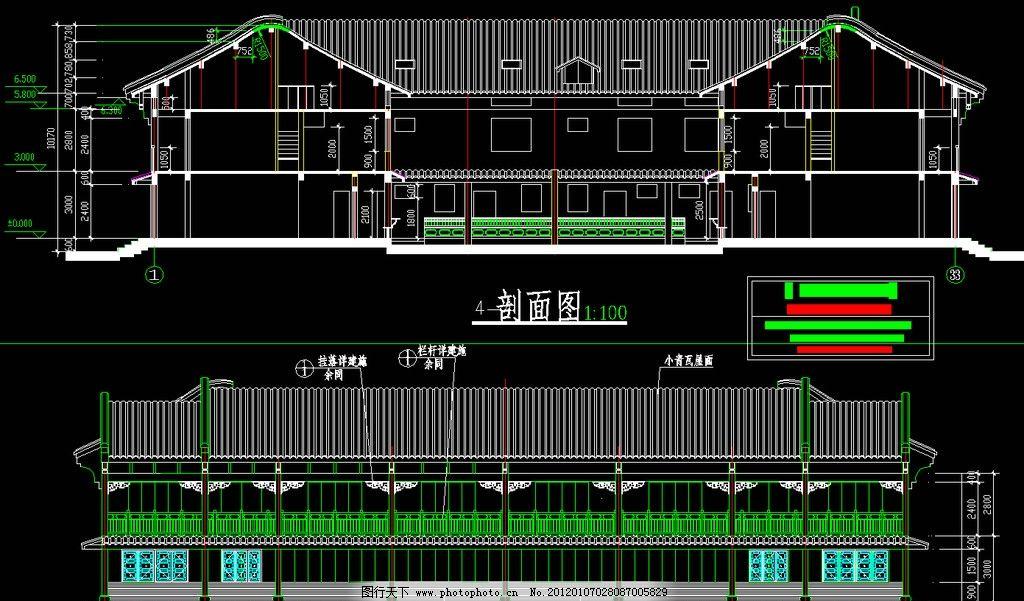 高窗 穿堂 天井 厢房 满顶床 民居 农居 人居环境 房屋 自建房 徽派建
