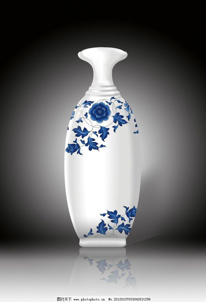 青花瓷 花瓶 酒瓶 白 瓷瓶 源文件