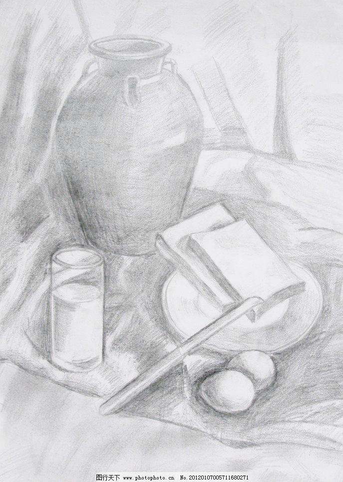 素描结构图静物茶杯