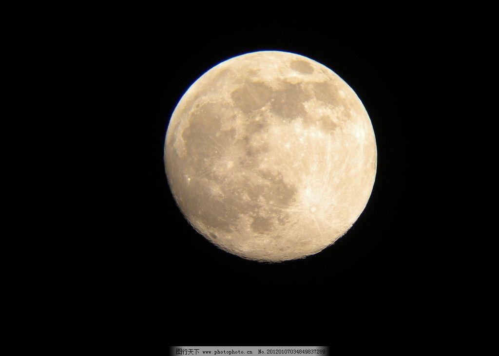 月亮 黑夜 十五 圆月 自然风景 自然景观 摄影 300dpi jpg