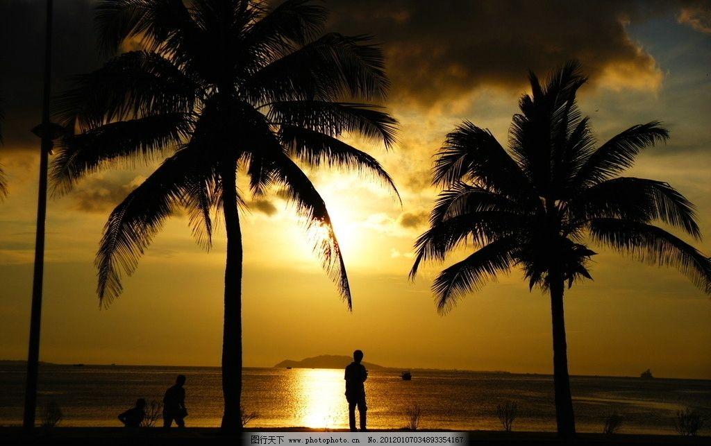 海边黄昏美景 海边 海南 日落 黄昏 美景 大海 椰树 背景 桌面 壁纸