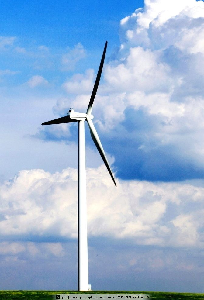 风力发电(非高清)图片