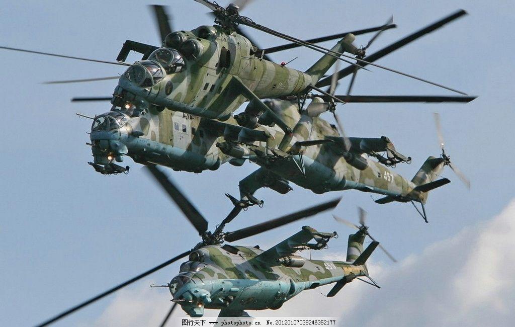 米24雌鹿直升机 陆军航空兵 航空发动机 武装直升机 俄罗斯 战争