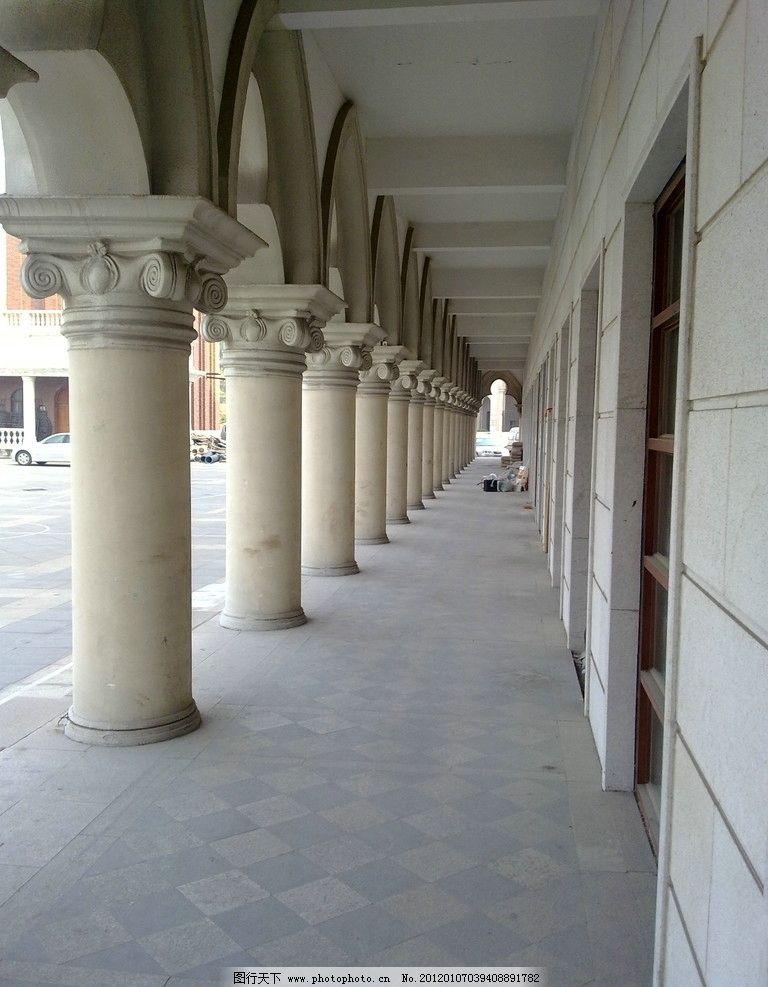 欧式建筑 柱子 通道 建筑摄影 建筑园林
