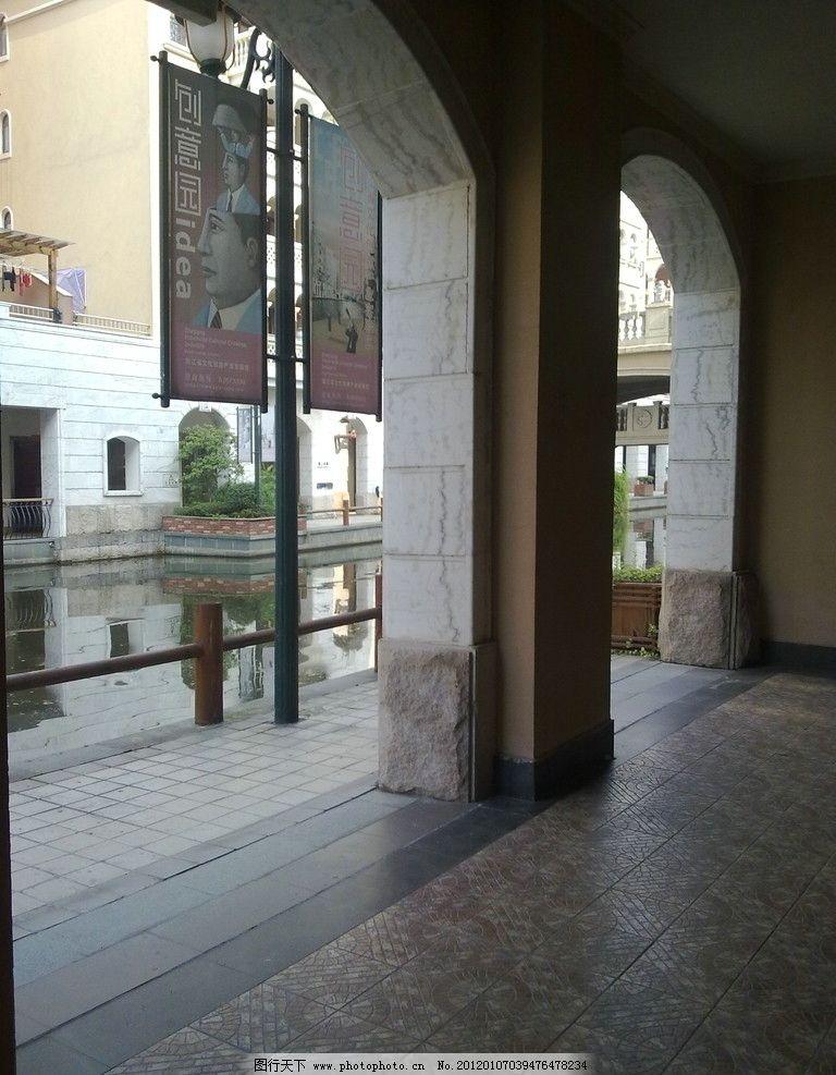 欧式建筑 柱子 通道 河