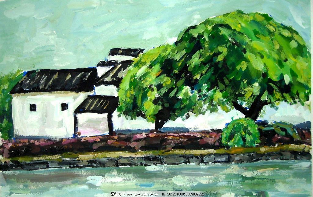 油画 风景画 水彩画 人家 流水 树 草 山 植物 树木 远山 树干 江南