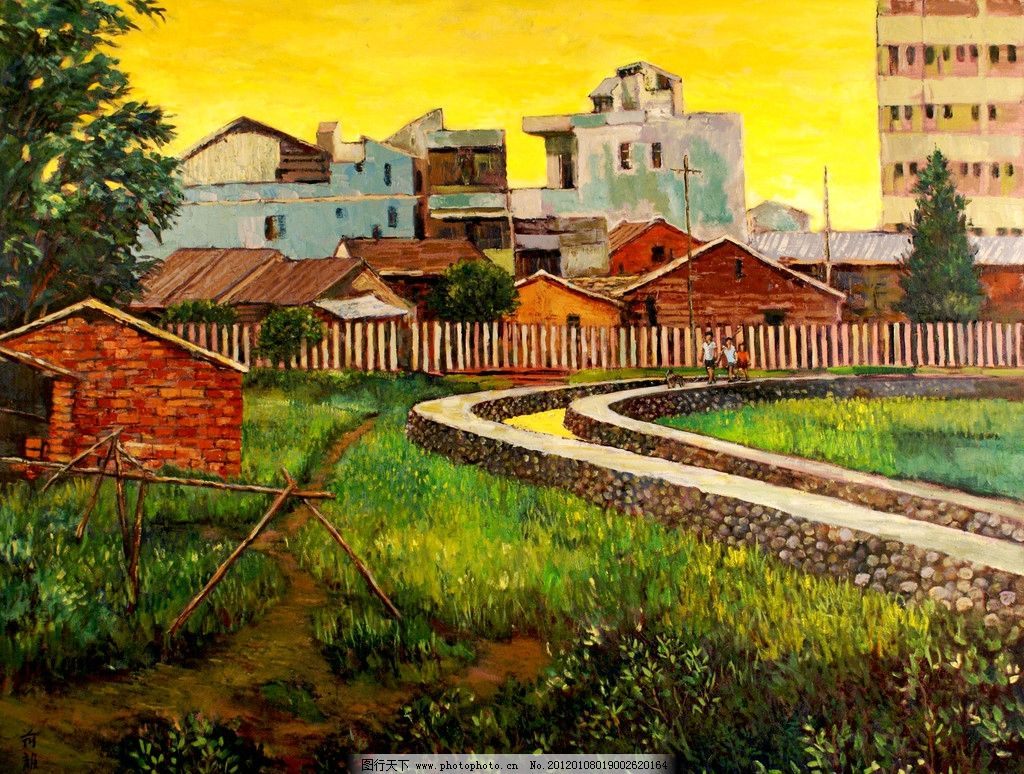 黄金岁月 美术 油画 风景画 乡村 房屋 楼房 民居 树木 草地 水渠