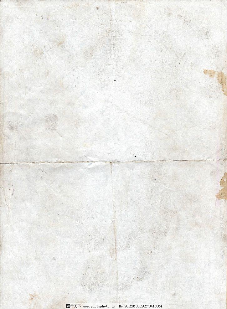 纸张 废旧纸张 古典风格 怀旧 纸张素材 磨损纸张 背景底纹 底纹边框