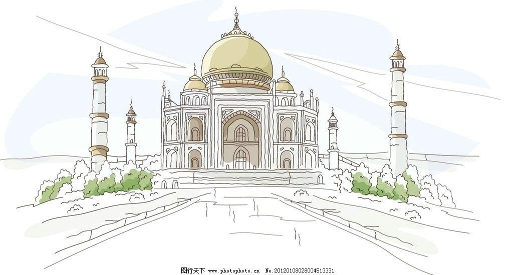 手绘欧美著名建筑白宫图片