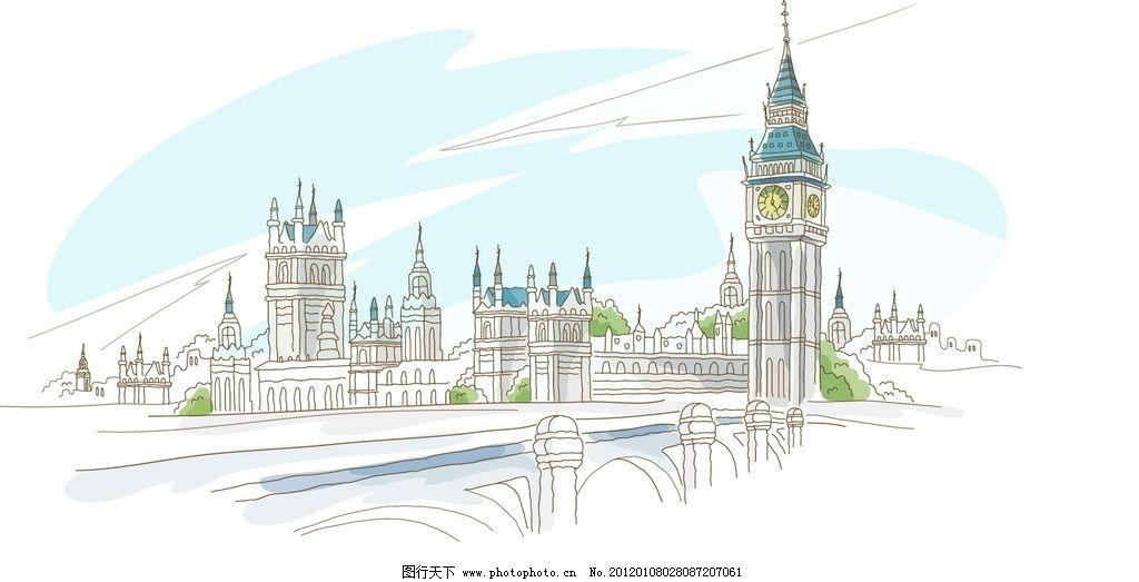 设计图库 环境设计 建筑设计  手绘欧式建筑 伦敦大本钟 欧式 伦敦