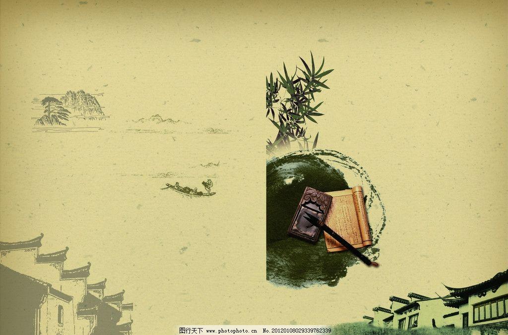中国古典水墨画 古典封面 古典山水 毛笔 江南水墨画 水墨画 江南风景