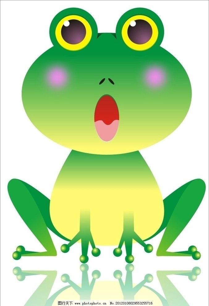 卡通小青蛙 可爱