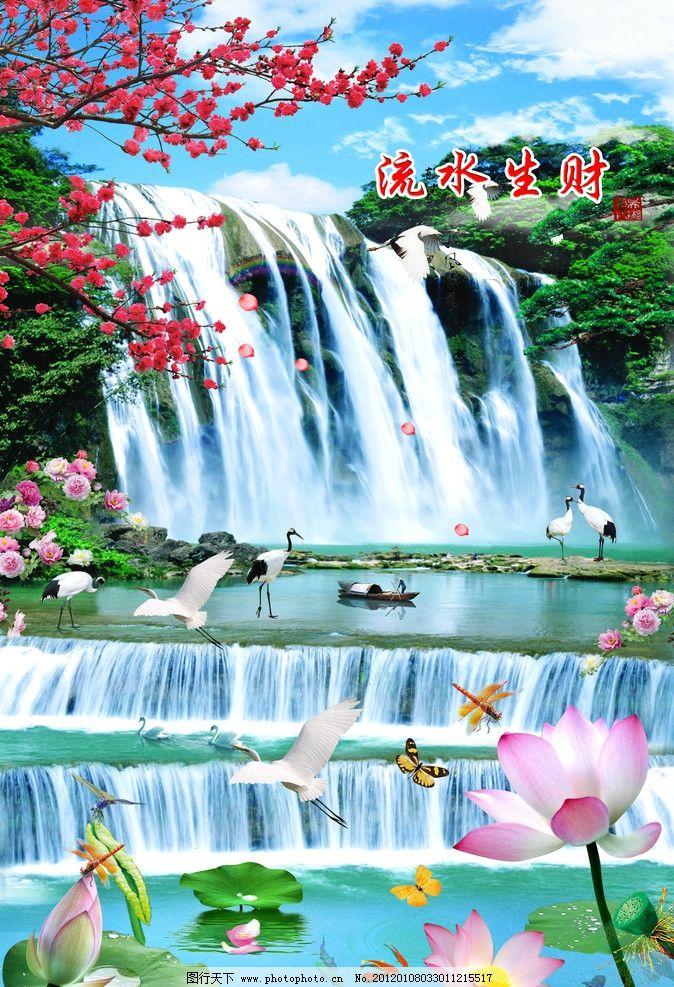 风景壁画 油画 背景墙 高山流水 山水 风景画 自然风景 荷花 荷叶 荷