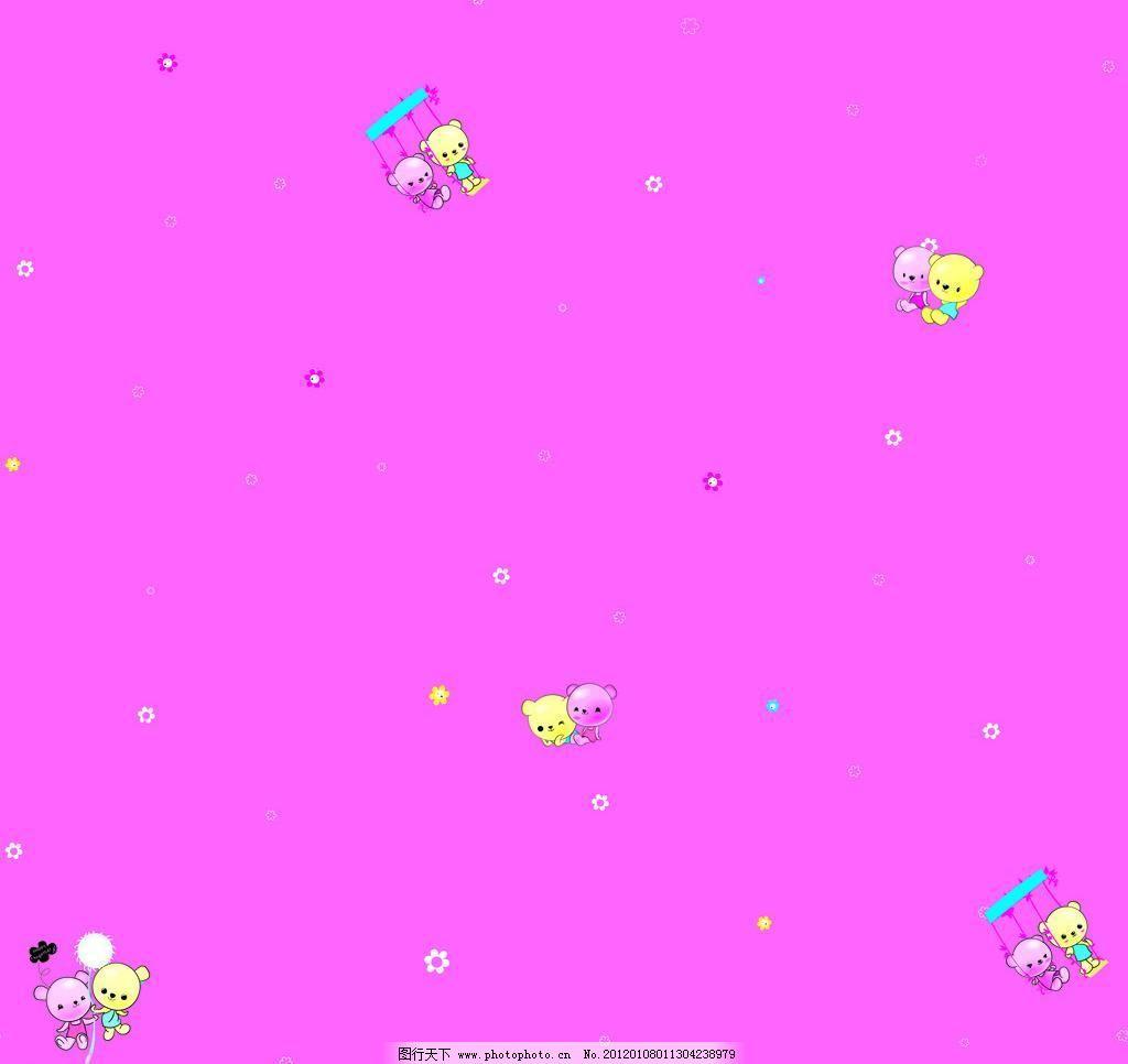 psd PSD分层素材 背景素材 壁纸 底纹 福 格子底纹 可爱卡通 可爱卡通素材下载 玫瑰 可爱卡通素材下载 可爱卡通模板下载 可爱卡通 福 兔子 小白兔 玫瑰 底纹 四方格 格子底纹 壁纸 台布 浴帘 桌布 精美地板 背景素材 psd分层素材 源文件 304dpi psd 家居装饰素材 室内设计
