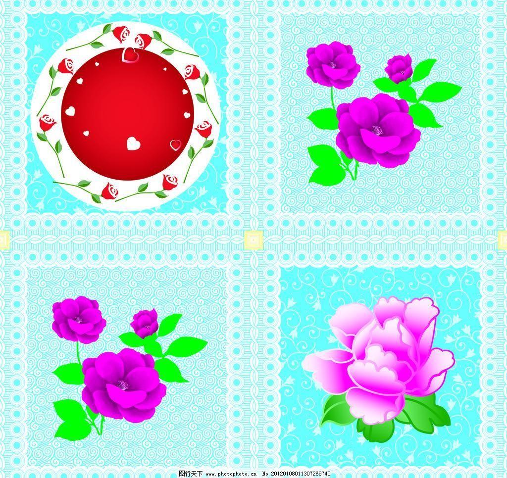 底纹 花纹 几何图形 玫瑰 小花 源文件 窗花玫瑰 百合 四方格 底纹