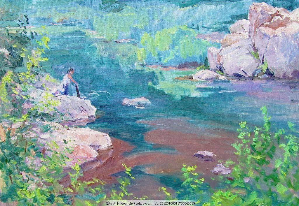 溪畔小景模板下载 溪畔小景 美术 油画 风景画 乡村 山野 溪流 女人