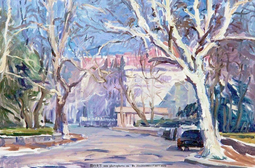 街口设计素材 街口模板下载 街口 美术 油画 风景画 街市 街道 马路