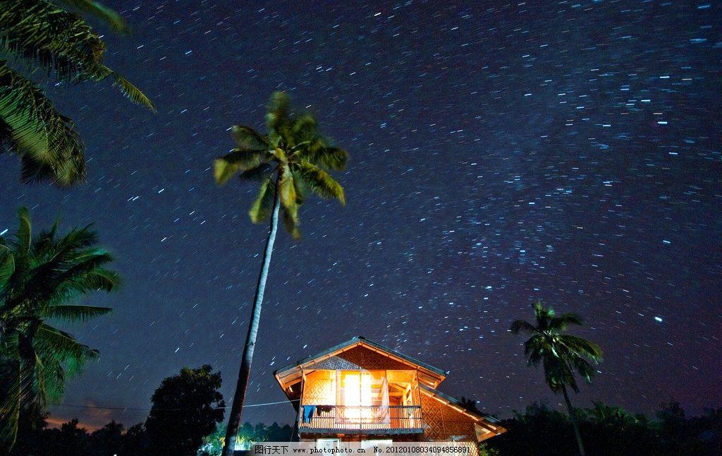 海边度假村美丽星空 夜空 星星 椰子树 海边度假村美景 国外旅游