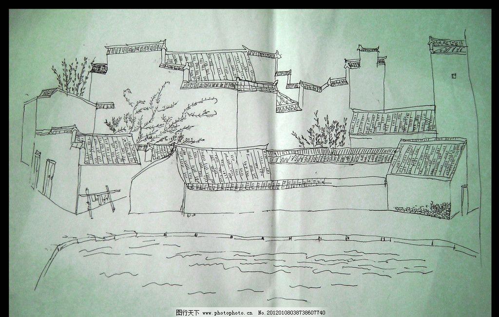 线描稿 速写 线描 江南风光 徽派 徽派建筑 建筑 人文景观 房子 人家