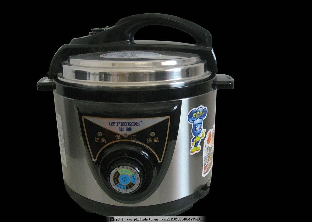 半球 压力 电饭锅图片