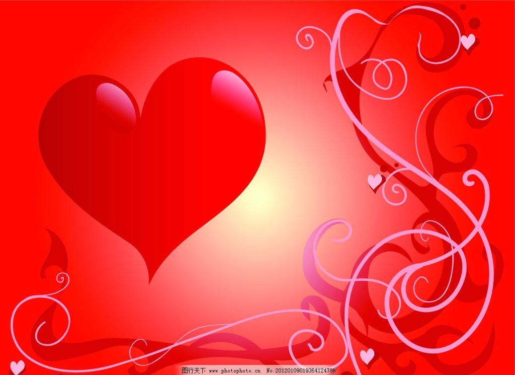 情人节矢量素材 七夕 欧式情人节 美丽情人节 花纹 花边 边框