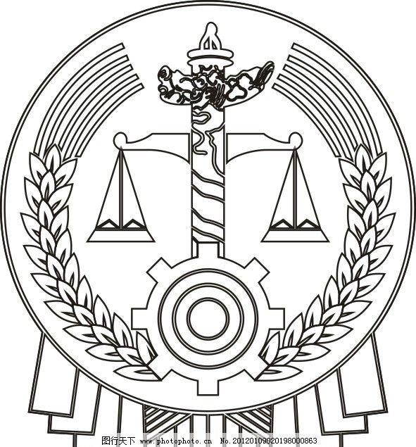 人民法院logo 人民 法院      高级 其他 标识标志图标 矢量 cdr